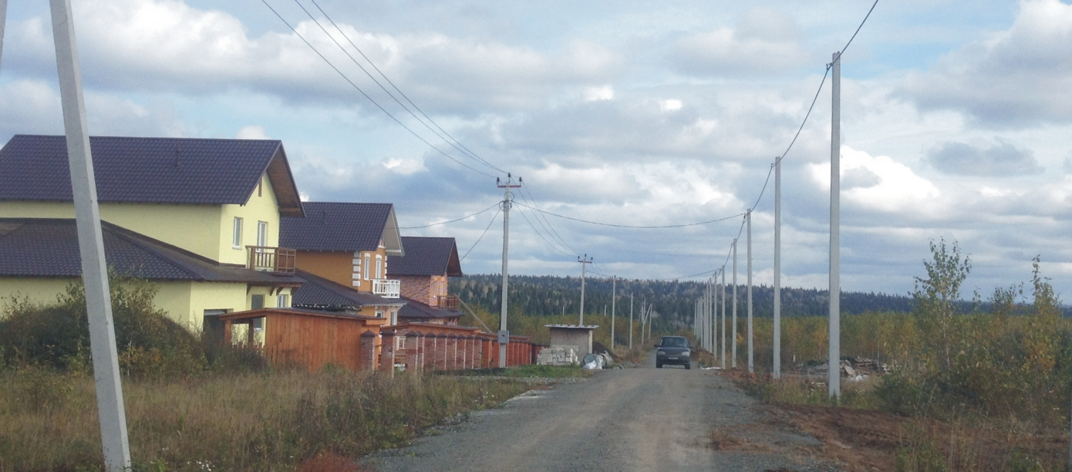 На фото: посёлок Родное. Район: Лесная поляна в г. Кемерово